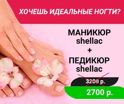 идеальные ногти